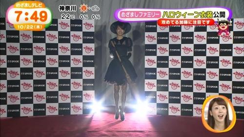 """加藤綾子アナ、SEXY網タイツ×ミニスカ""""攻め""""衣装で魅了"""