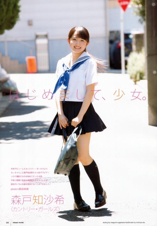 森戸知沙希ちゃんがハロプロのビジュアルNo1に降臨したぞおおおおおおお!!!!!!!