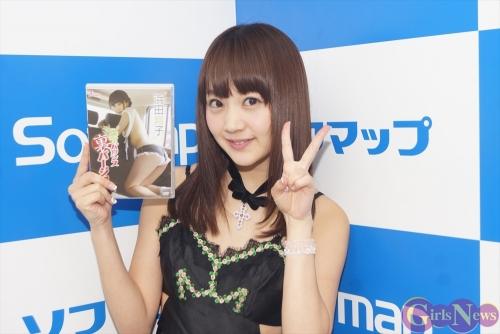 浜田翔子がソフマップ 「私の亀甲縛り見て」