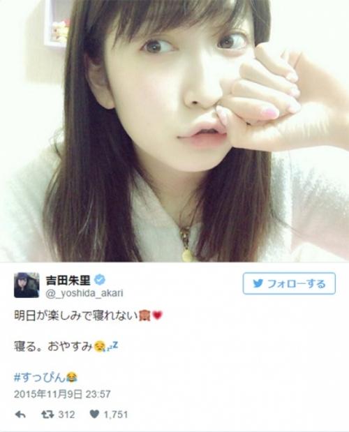 吉田朱里、すっぴん公開で「最強美人すぎる」など絶賛の声殺到