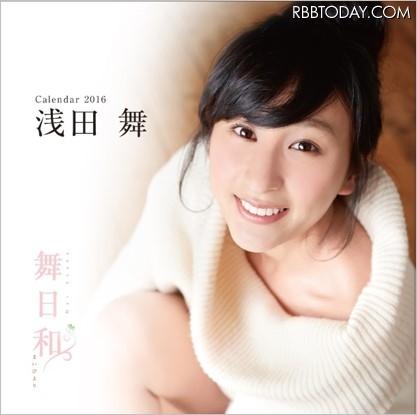 浅田舞の水着、アオザイ姿の写真はこちら!