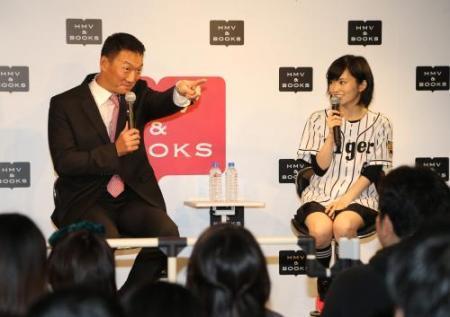 山本彩、金本監督とトークショー V奪回誓う てっぺんとったんで!