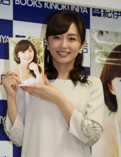 お嫁に行きたい! 伊藤綾子アナ 「いつでもさらっていただければ」