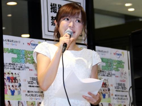 「モー娘。」と慶応大を卒業 「いじられるアナウンサー」に成長した紺野あさ美