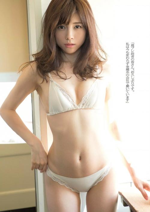 松川佑依子がグラドル引退理由を明かす 「酷いことをされて…。夜はベッドが怖くて車で寝たりしてた」