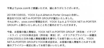 yoox_20151007092421cd5.jpg
