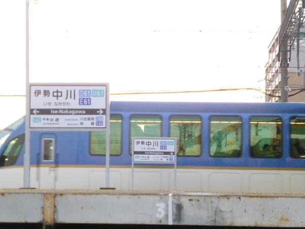P1060947.jpg