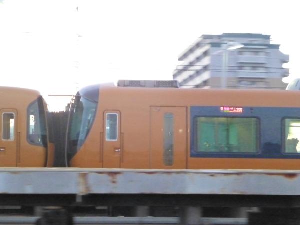 P1060962.jpg