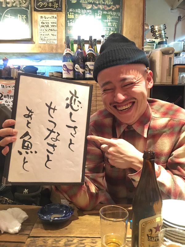 blog_2016_330_1_20160330210824e68.jpg