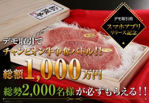 20151020-松阪牛