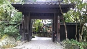201510熊本旅行_4150