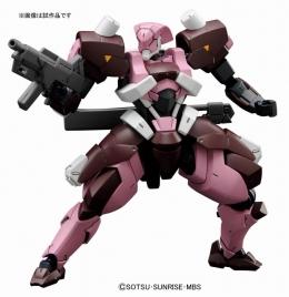 HG 百錬(アミダ機) 3