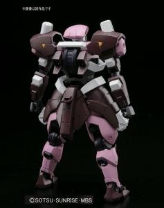 HG 百錬(アミダ機) 2