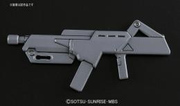 HG 百錬(アミダ機) 4