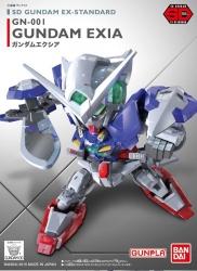 SD GUNDAM EX-STANDARD ガンダムエクシアのパッケージ(箱絵)