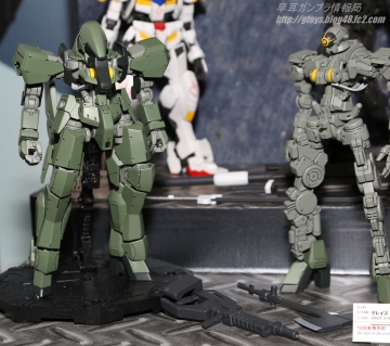 全日本模型ホビーショー2015 0502