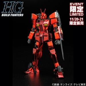HGBF ガンダムアメイジングレッドウォーリア フルカラーメッキVer.