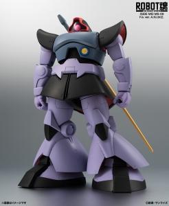 ROBOT魂 MS-09 ドム Ver. A.N.I.M.E. 1