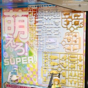 全日本模型ホビーショー2015 1808