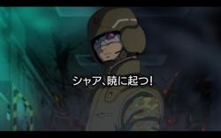 機動戦士ガンダム THE ORIGIN 第3話「暁の蜂起」予告17