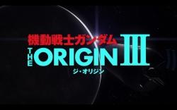 機動戦士ガンダム THE ORIGIN 第3話「暁の蜂起」予告19