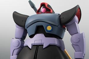 ROBOT魂 MS-09 ドム Ver. A.N.I.M.E.t