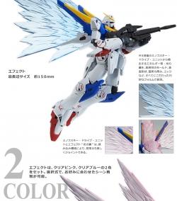 "MG V2ガンダム Ver.Ka用 拡張エフェクトユニット ""光の翼""の商品説明画像04"