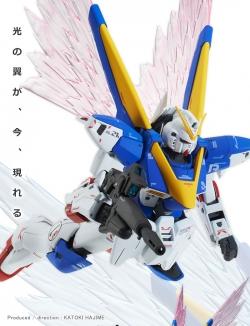 "MG V2ガンダム Ver.Ka用 拡張エフェクトユニット ""光の翼""の商品説明画像02"