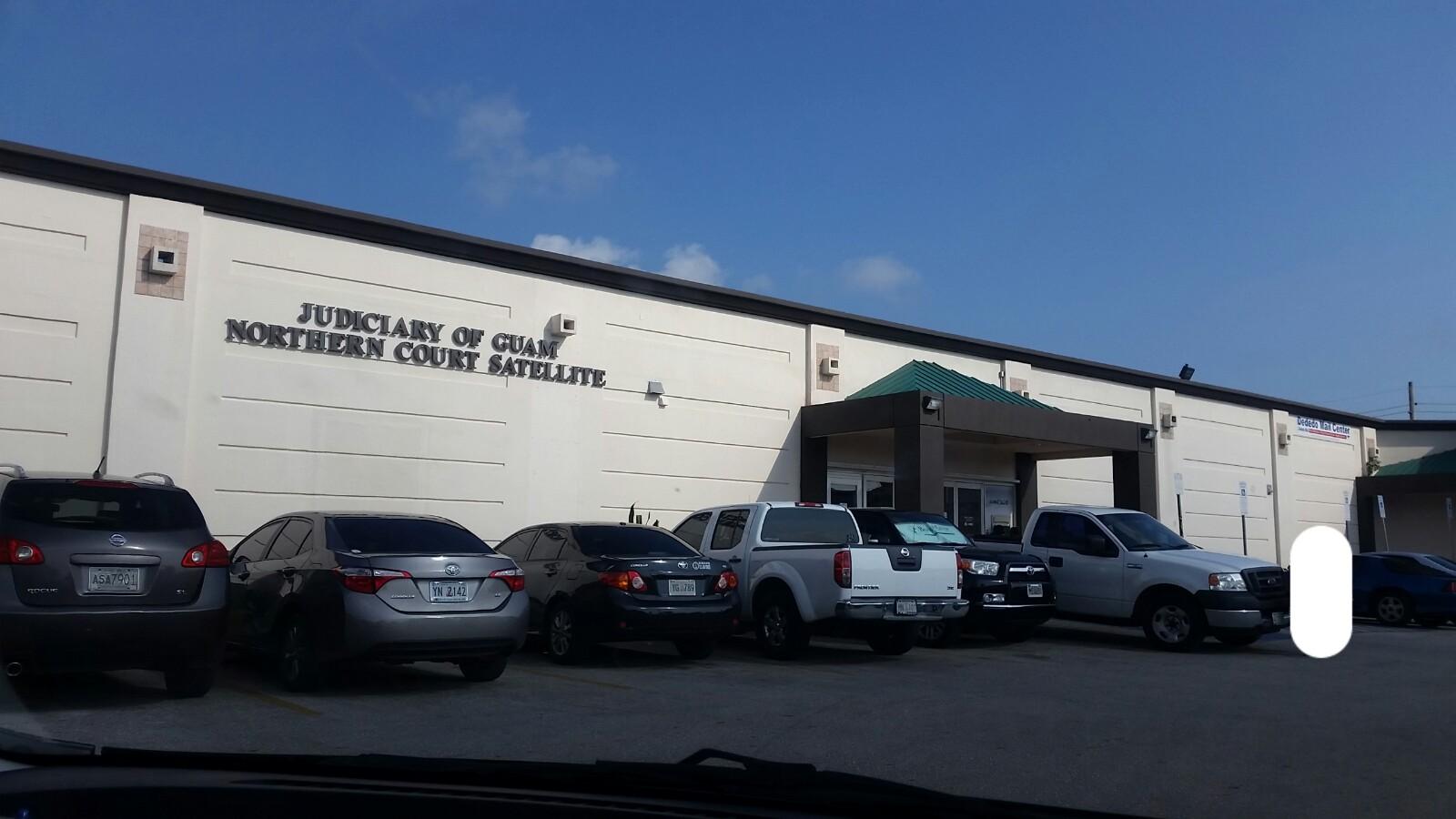 グアムデデドの裁判所