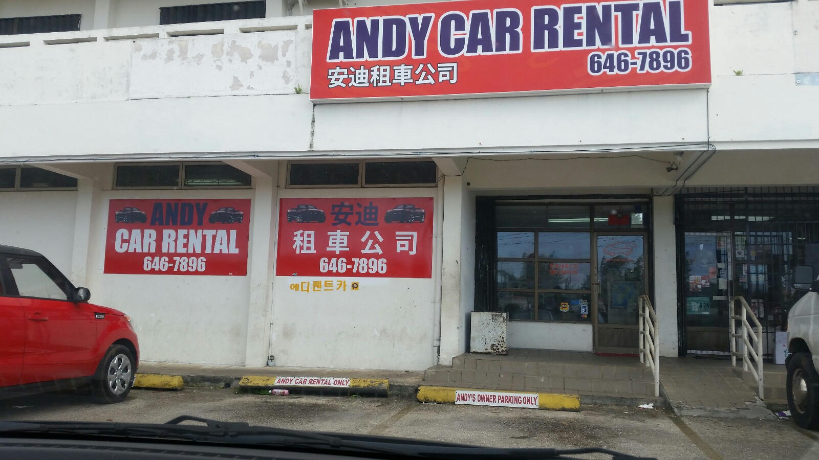 Guam Andy Car Rental