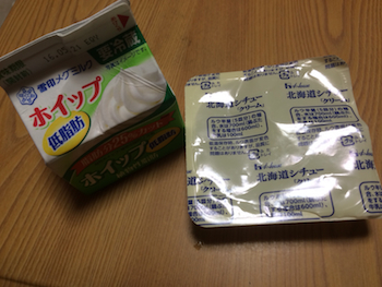 雪印ホイップ低脂肪 ハウス北海道シチュー
