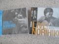 売れ筋CD (2)