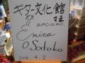 サイン (1)
