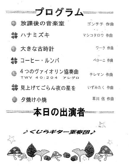 ロビコン・プログラム