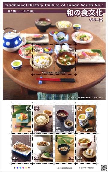 h271124_sheet1.jpg