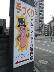 DSC_6359.jpg