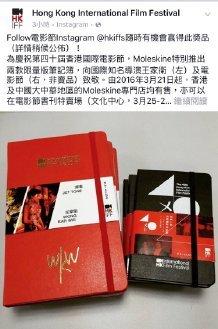 香港電影節刊行物