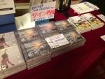 岩代太郎コンサート3