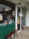 香港カフェ condenced2