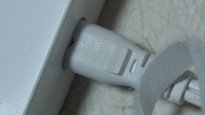AukeyのマイクロUSBケーブルと5ポート内蔵充電器のレビュー4-50-46-658