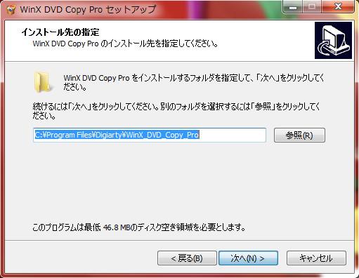 WinX DVD Copy Pro6-23-29-899
