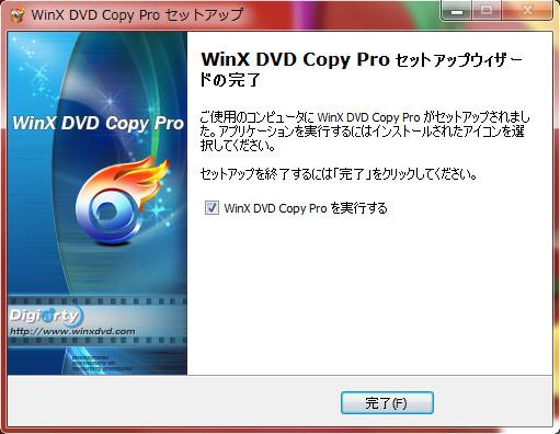 WinX DVD Copy Pro6-23-43-532