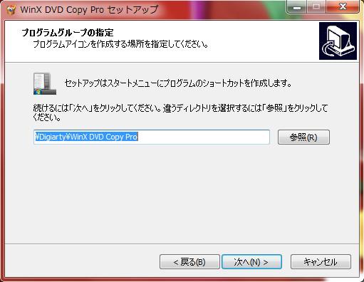 WinX DVD Copy Pro23-32-136