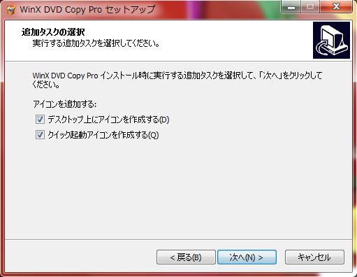WinX DVD Copy Pro-33-991