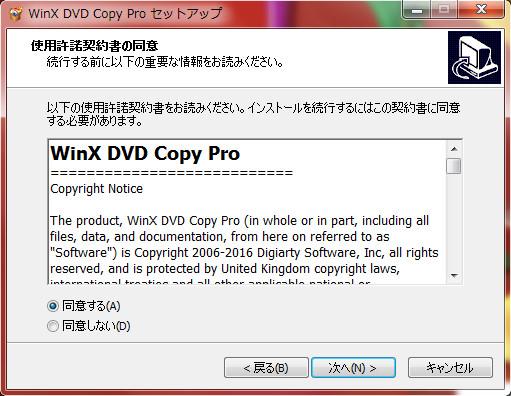 WinX DVD Copy Pro6-23-28-168
