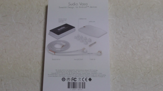 Sudio VASAモデルをレビュー2-20-36-725