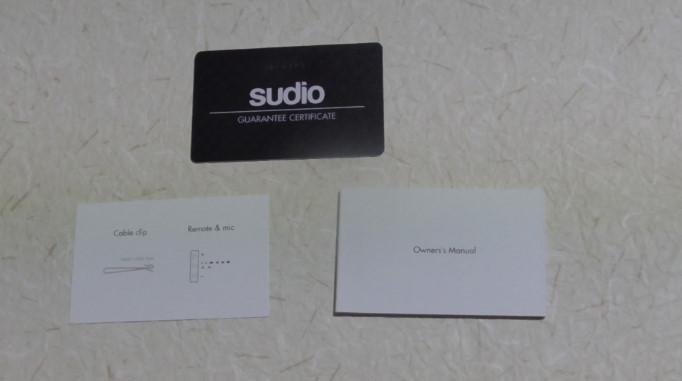 Sudio VASAモデルをレビュー2-21-50-081