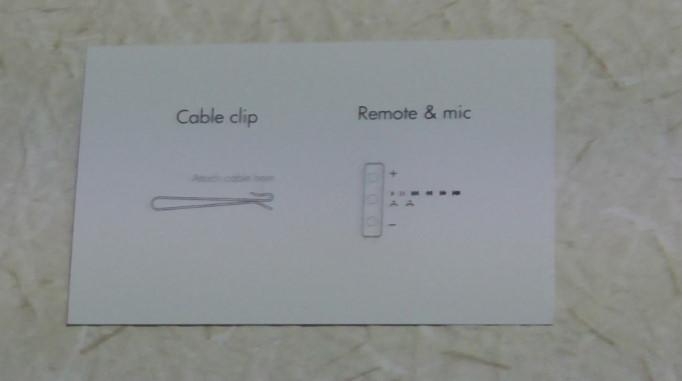 Sudio VASAモデルをレビュー-09-858