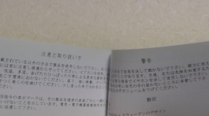 Sudio VASAモデルをレビュー19 02-22-25-224