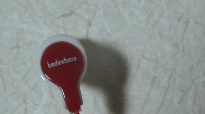 Badasheng社のPOPなサウンドに合うイヤホンのレビューHS-33222 02-33-25-297